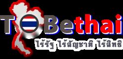 โครงการพัฒนาสถานภาพและคุ้มครองสิทธิเด็กไร้รัฐและเด็กไร้สัญชาติในประเทศไทย